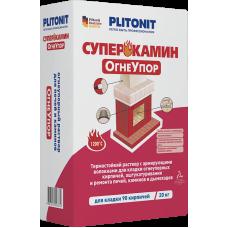 ПЛИТОНИТ СУПЕРКАМИН ОГНЕУПОР 20кг