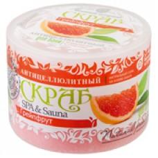 """Скраб для тела сахарный """"Грейпфрут"""" 250 мл"""