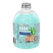 """Соль для ванн """"Энергия моря"""" 500г"""